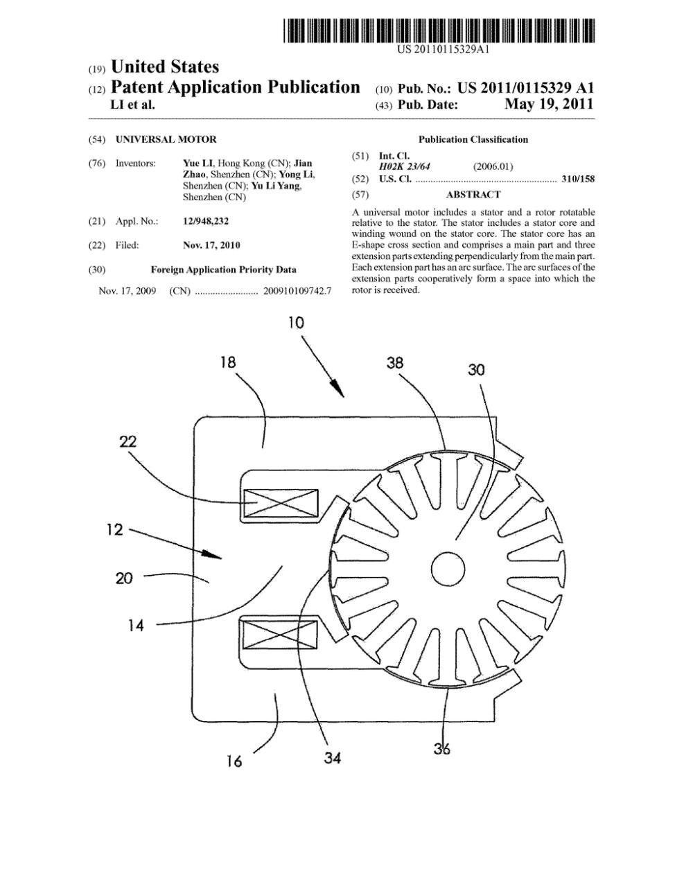 medium resolution of universal motor diagram 23 wiring diagram images magnetek universal electric motor wiring diagram magnetek universal electric
