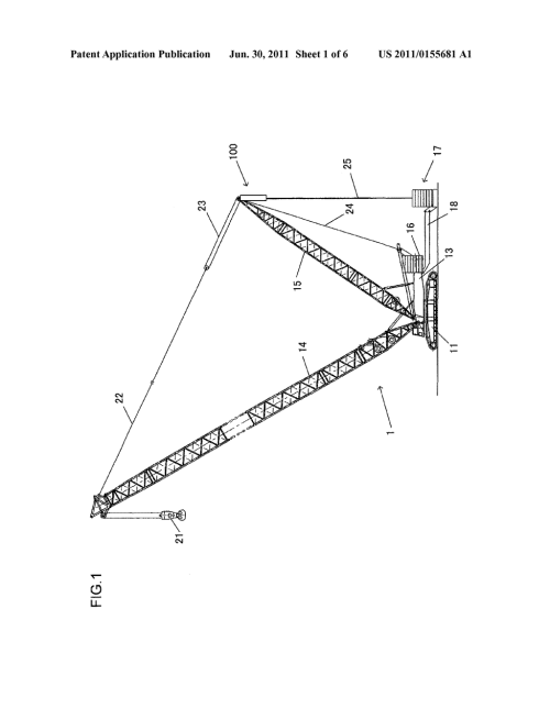 small resolution of counterweight suspension device and mobile crane diagram schematic and image 02