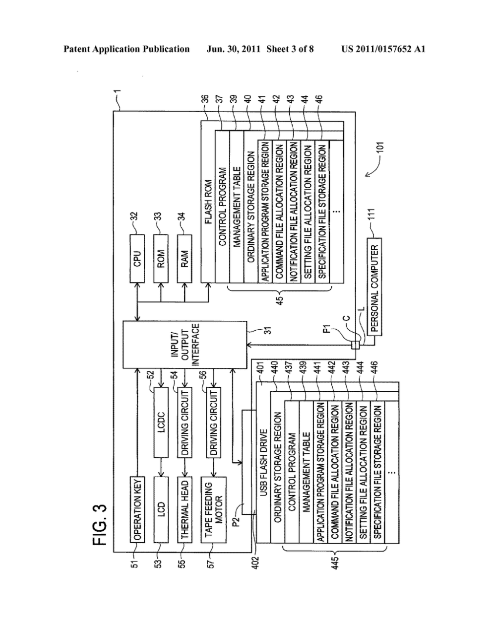 medium resolution of flash drive circuit diagram today wiring diagramusb stick wiring diagram wiring diagram motherboard circuit diagram flash