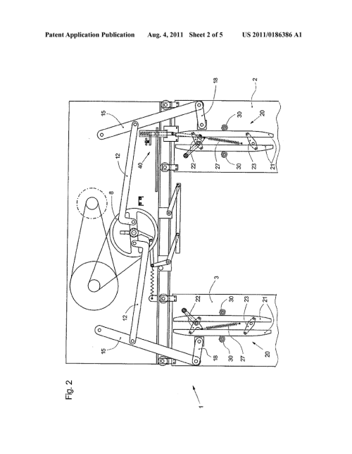 small resolution of elevator door system comprising a car door locking mechanism diagram schematic and image 03