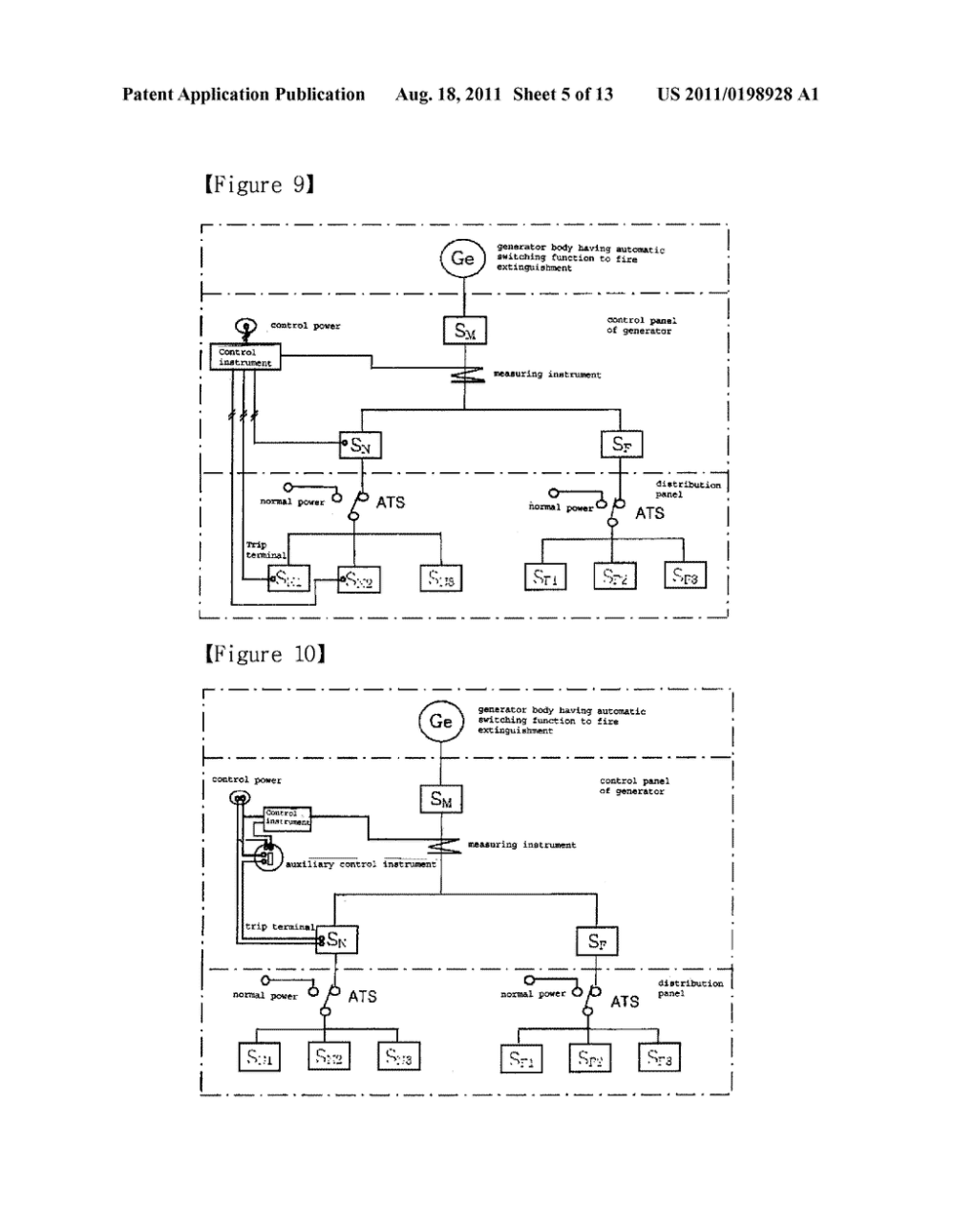 medium resolution of emergency generator power system with reserved fire protection power diagram schematic and image 06