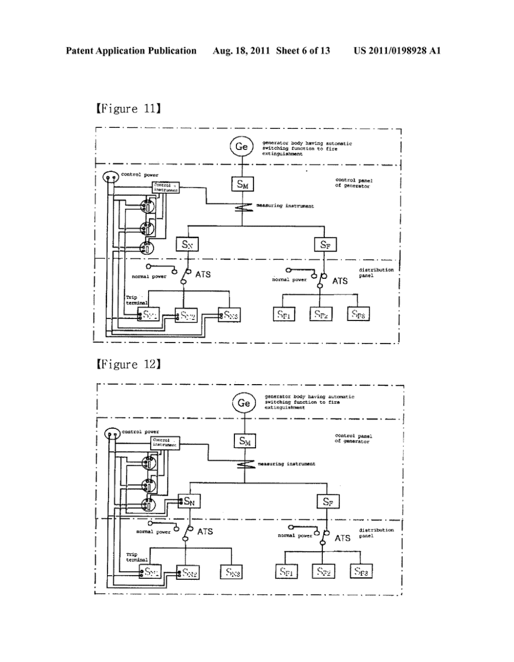 medium resolution of emergency generator power system with reserved fire protection power diagram schematic and image 07