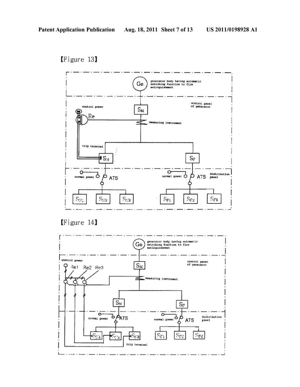 medium resolution of emergency generator power system with reserved fire protection power diagram schematic and image 08