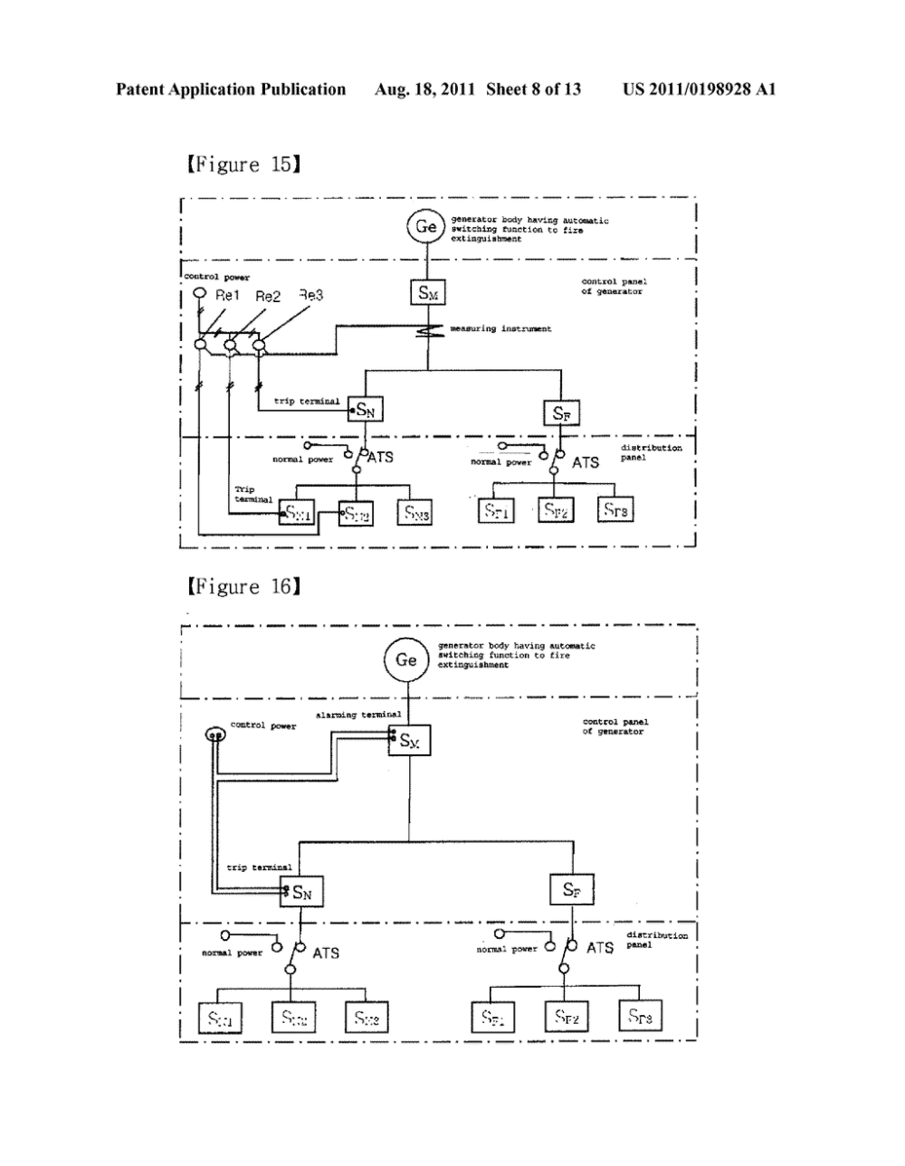 medium resolution of emergency generator power system with reserved fire protection power diagram schematic and image 09