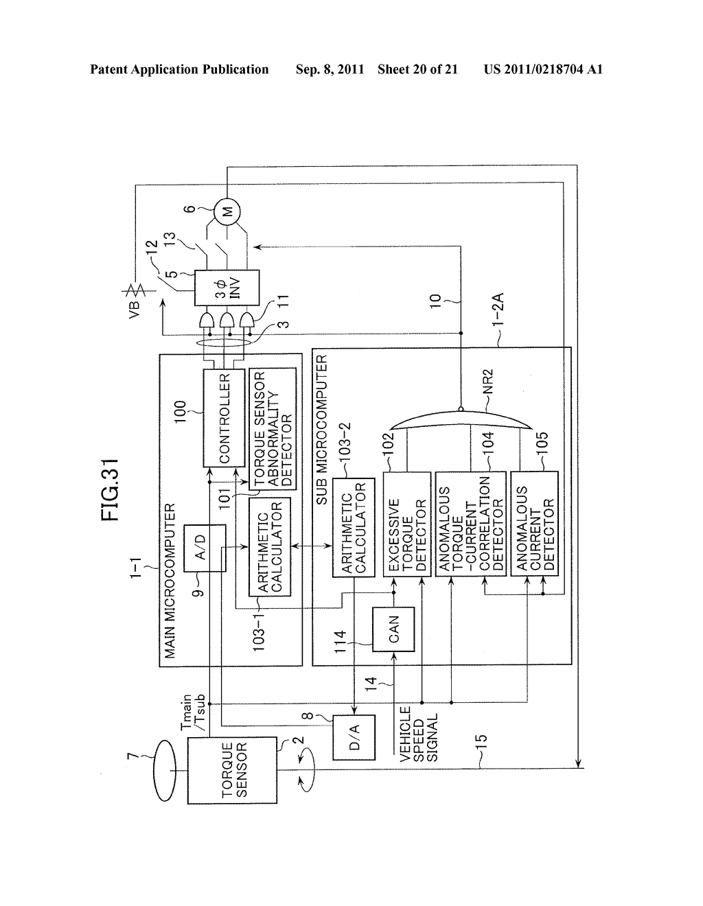 Electric Power Steering Controller And Electric Power Steering