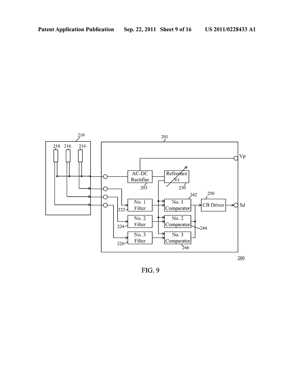 hight resolution of relay schematic