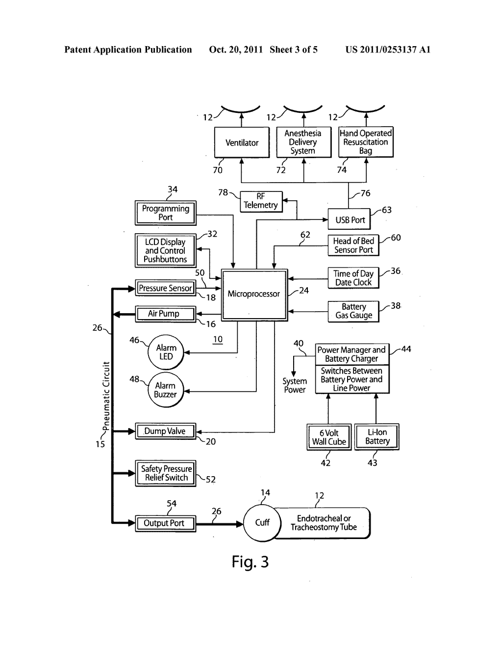 hight resolution of system to control a patient s ventilator or anesthesia machine diagram schematic and image 04