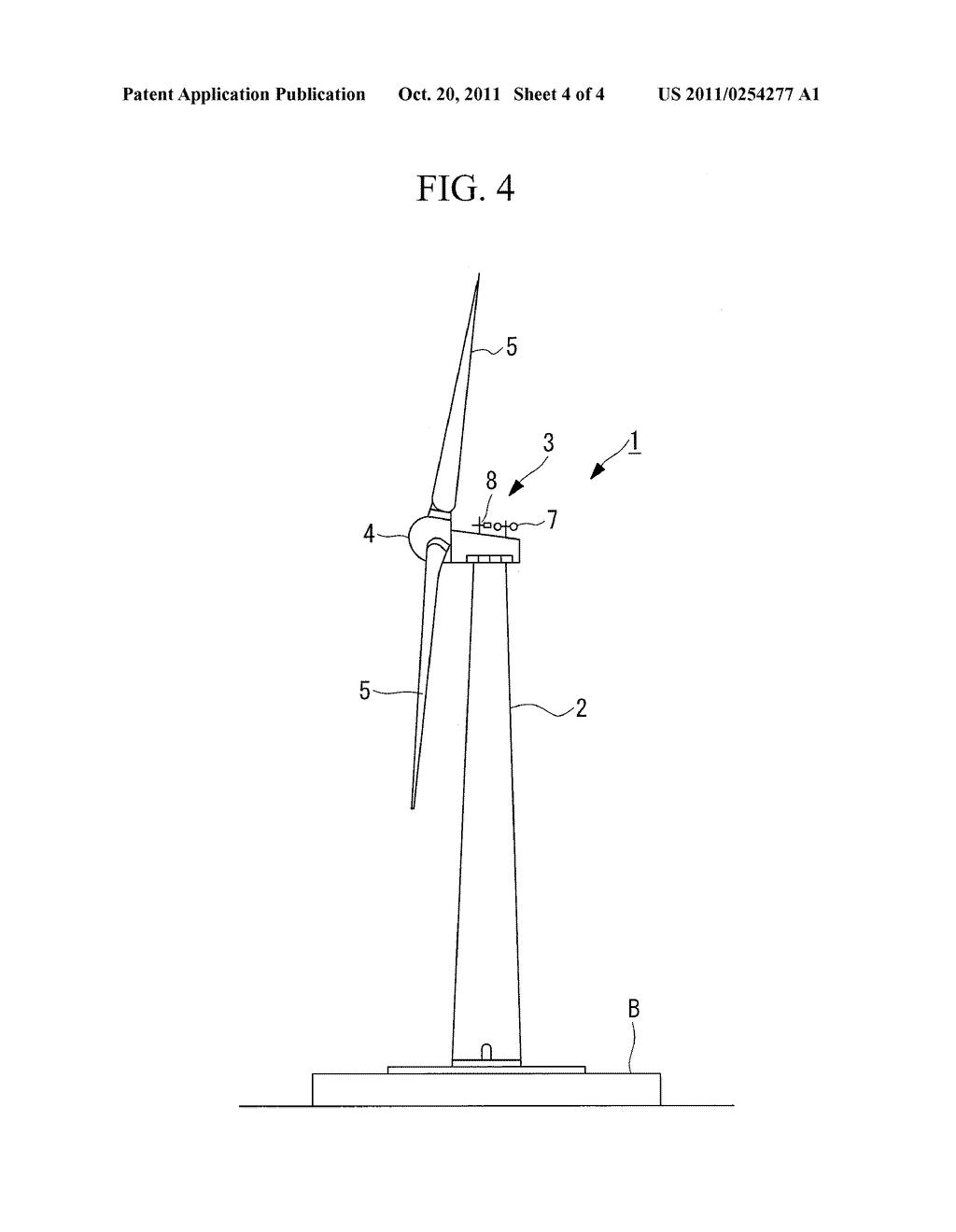 wind turbine generator wiring diagram barber shave weather king