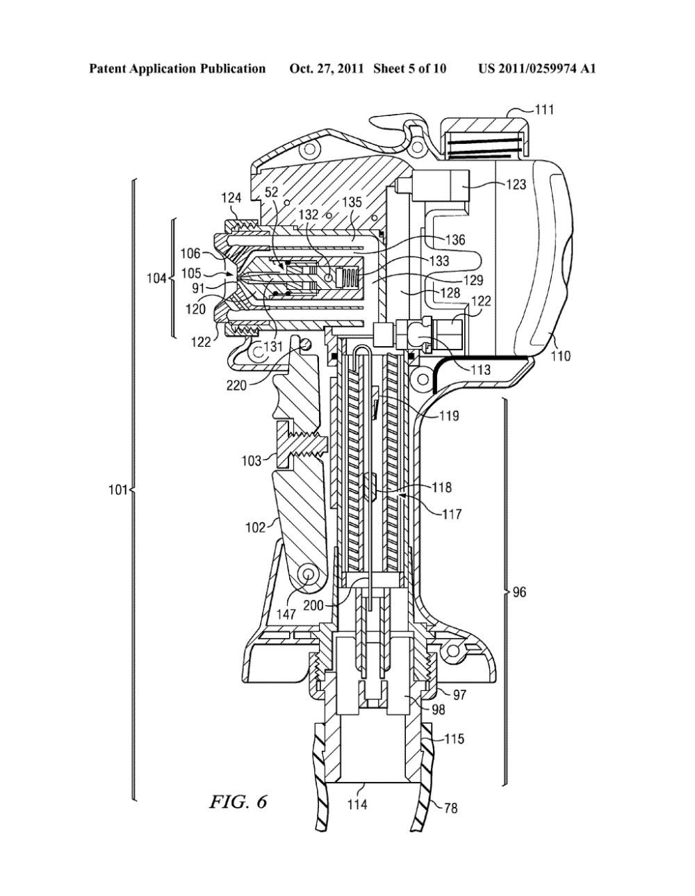medium resolution of base unit for hand held skin treatment spray system diagram schematic and image 06