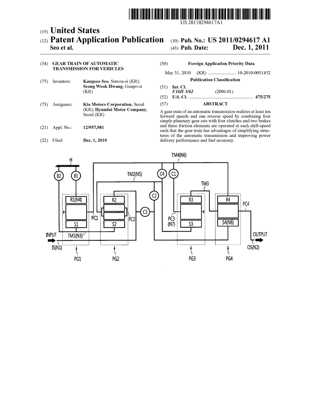 hight resolution of gear train of automatic transmission for vehicles diagram schematic and image 01