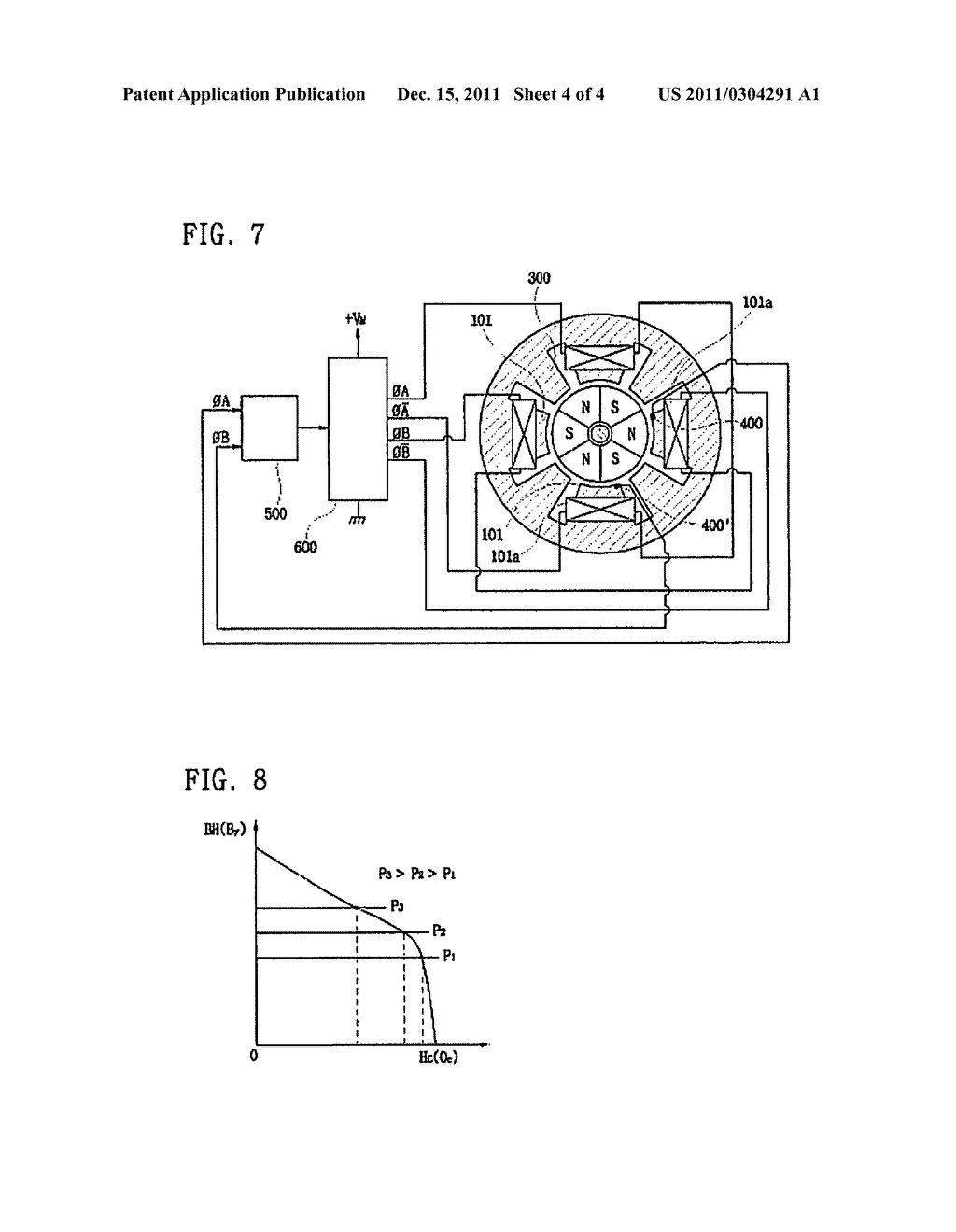 hight resolution of brushless motor wiring colors brushless image two phase brushless motor wiring diagram two auto wiring diagram