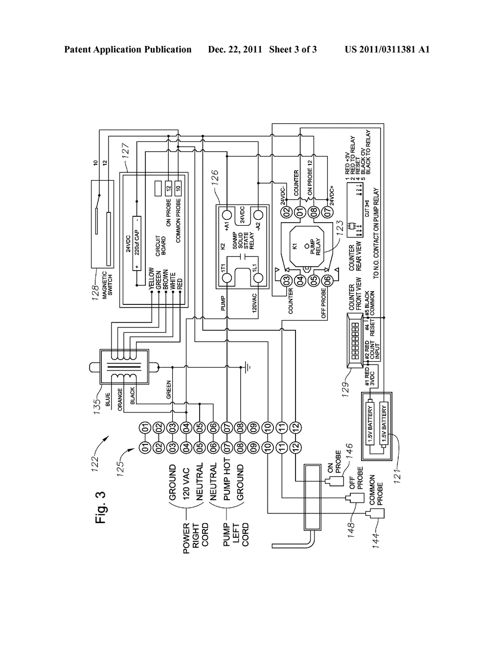 hight resolution of solid state sump pump control diagram schematic and image 04 rh patentsencyclopedia com radon and sump pump duplex sump pump detail