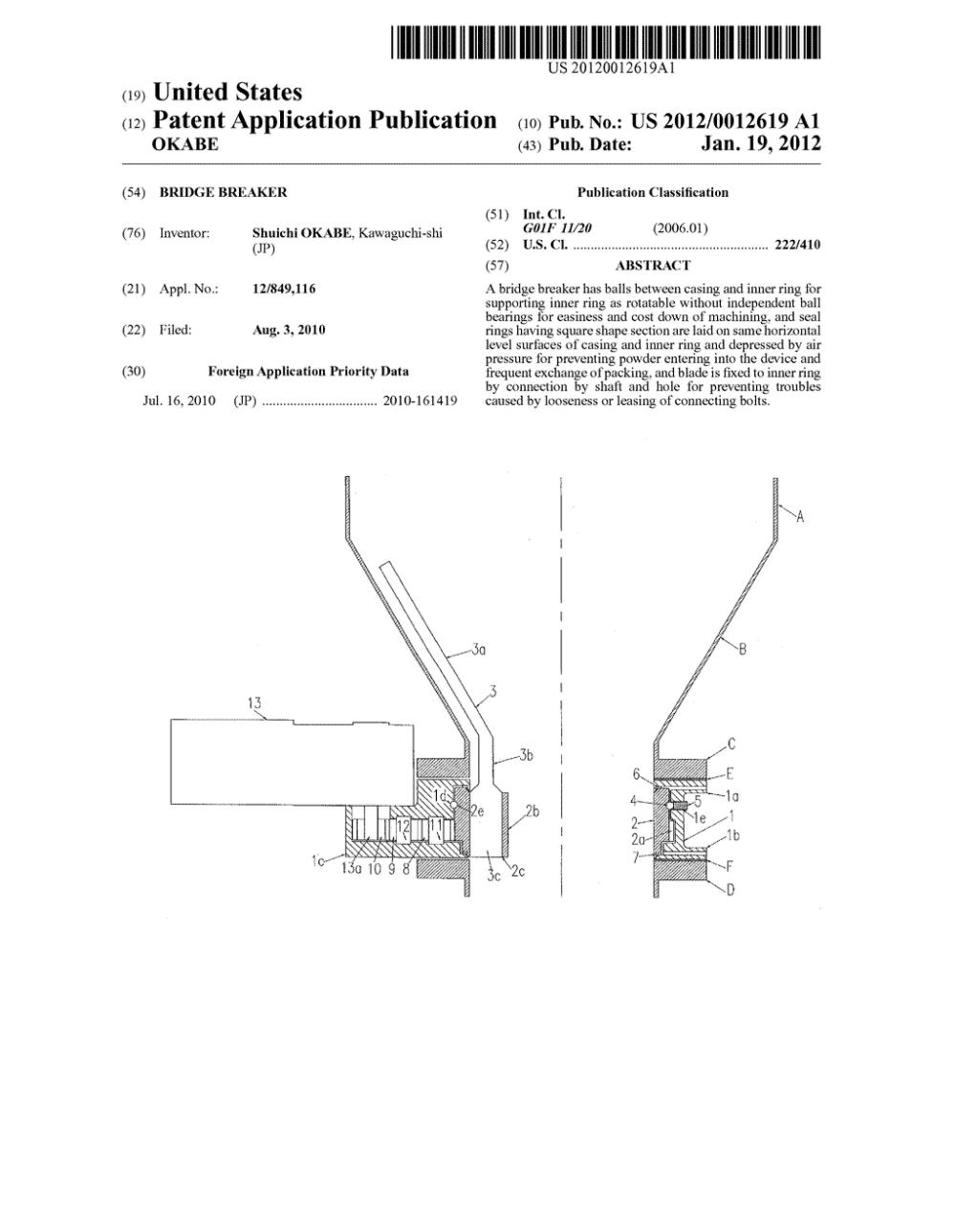 medium resolution of circuit diagram jone chopper