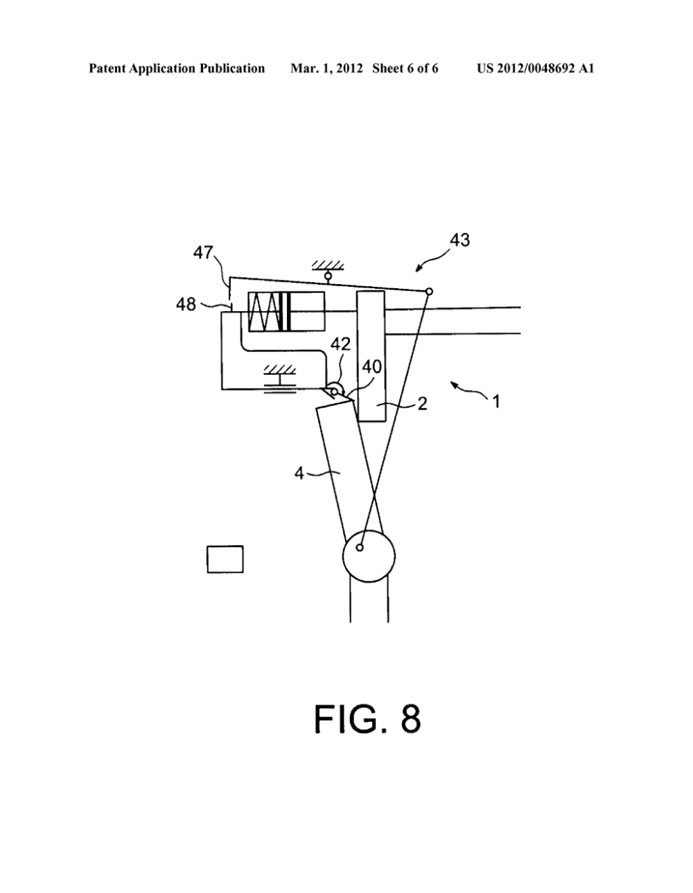 medium resolution of latching and locking device inside a switch or a circuit breaker diagram schematic and image 07