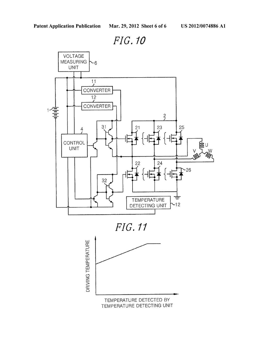 brushless dc motor driver circuit