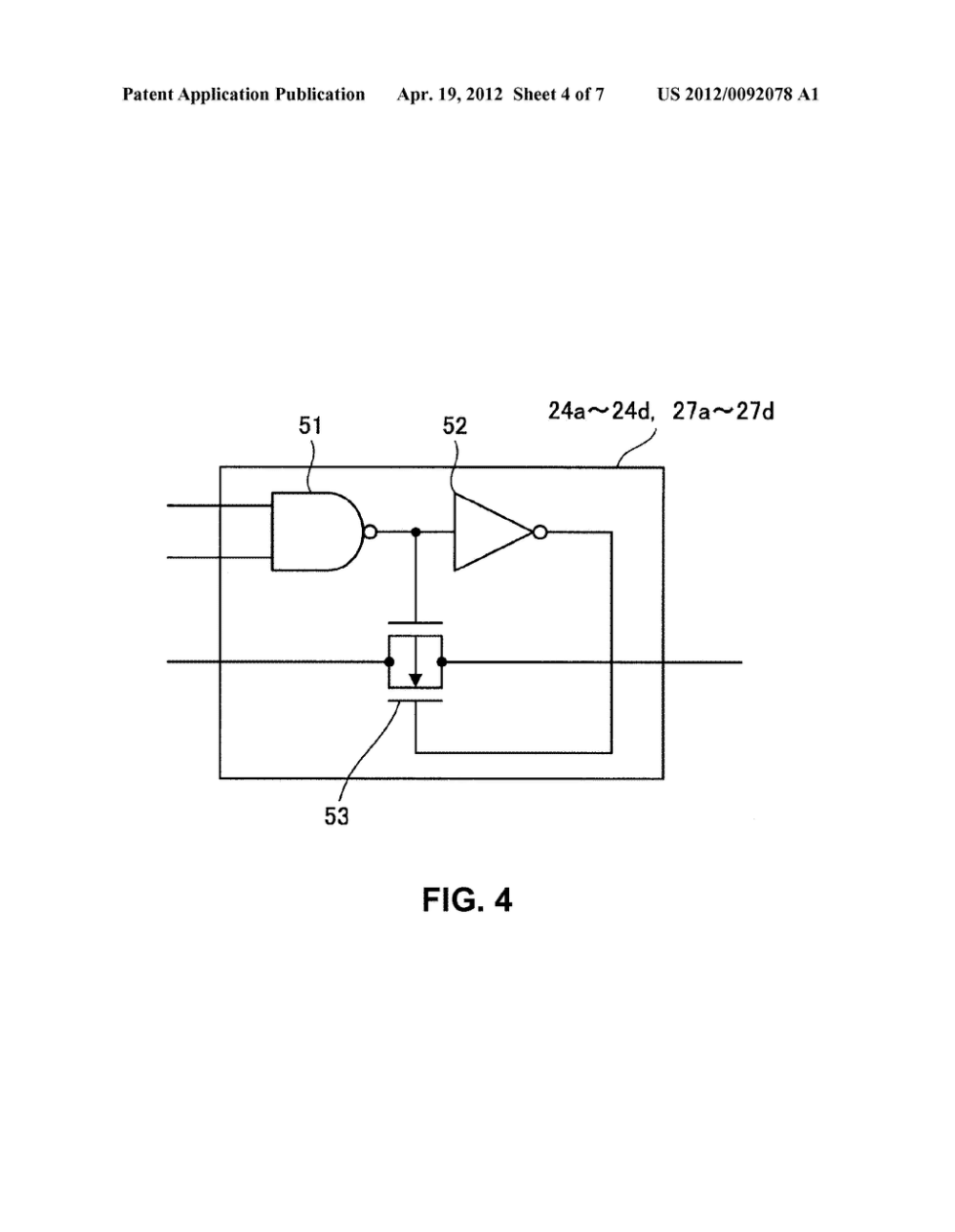 medium resolution of variable resistor circuit and oscillation circuit diagram schematic and image 05