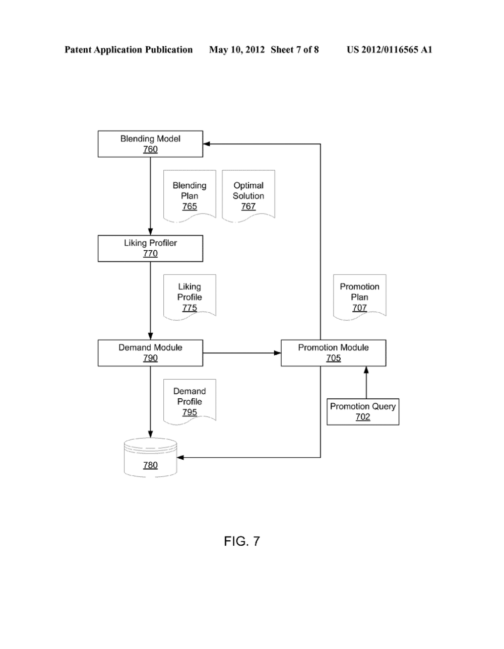 medium resolution of total quality management system for optimizing drink process flow diagram schematic and image 08
