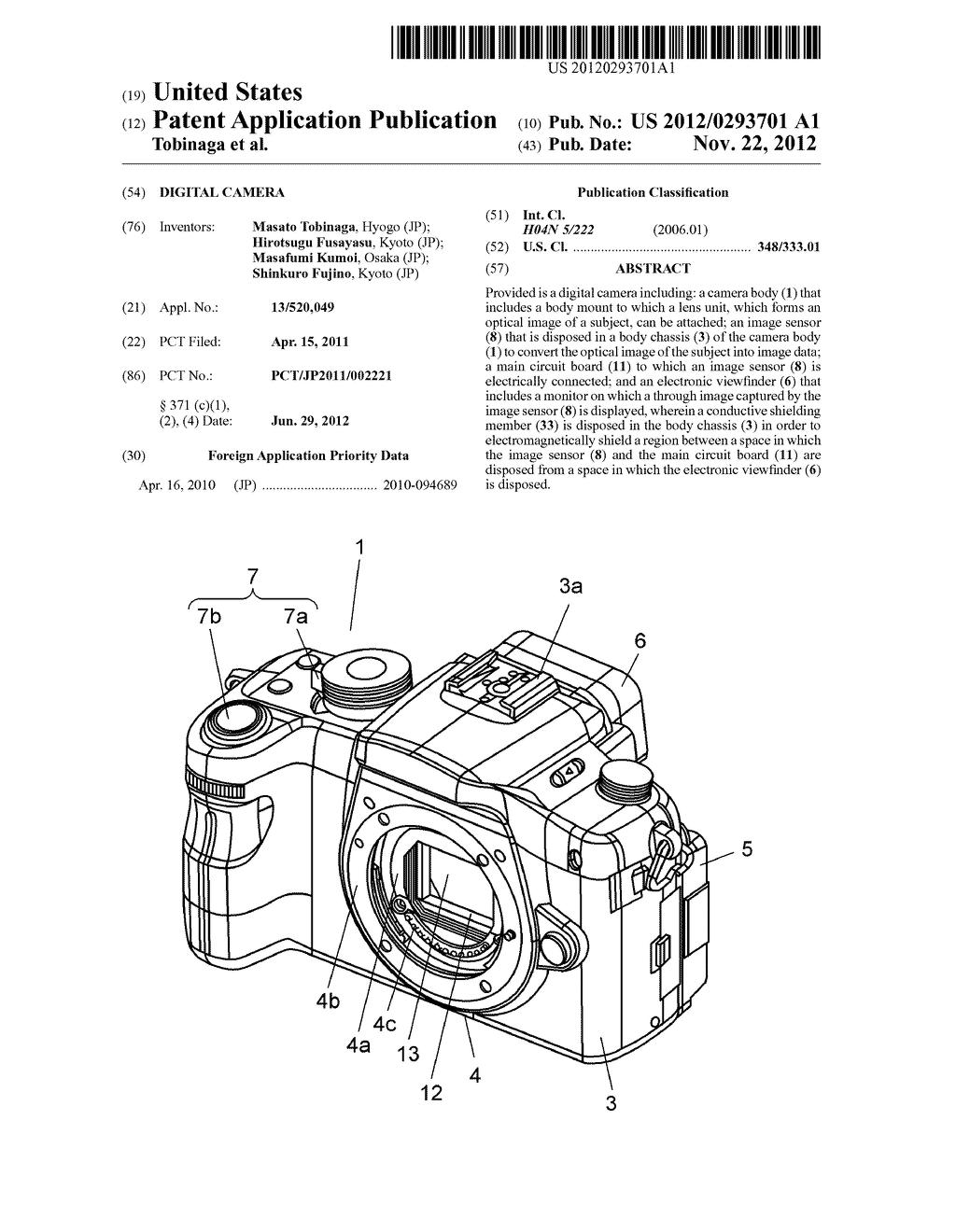 Digital Camera Circuit Diagram