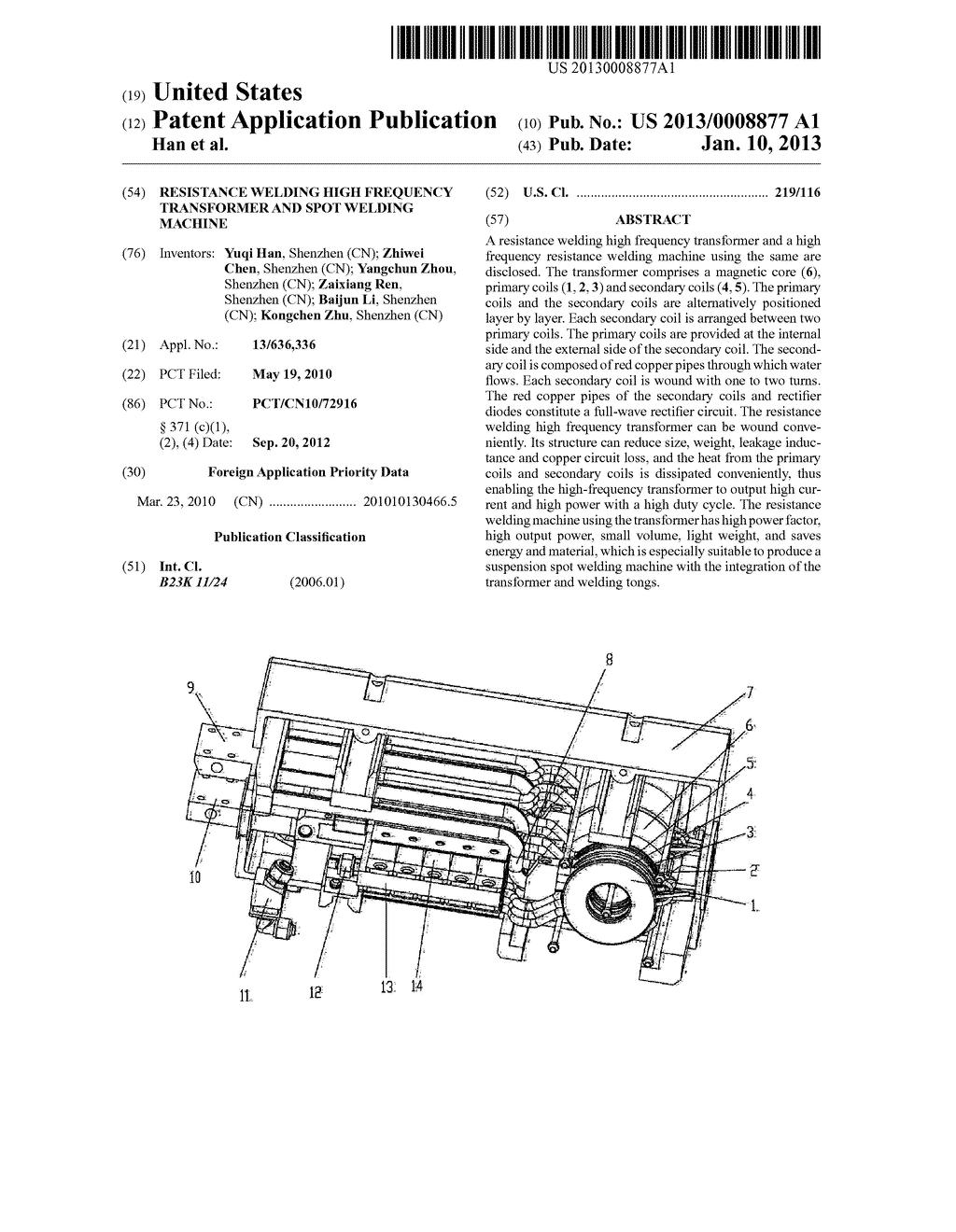 Wrg Diagram Welding Transformer