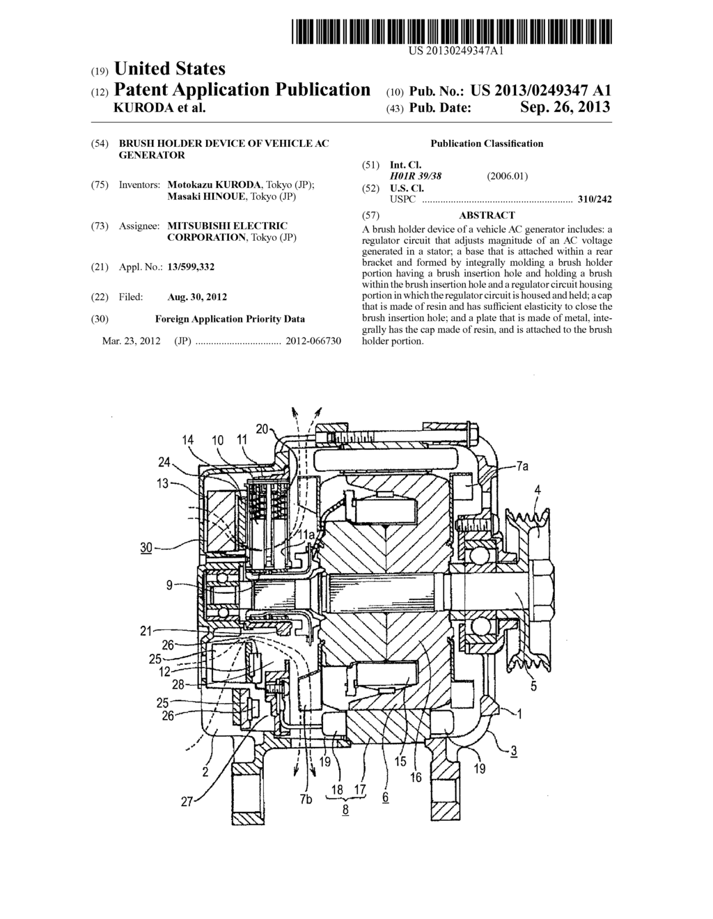 hight resolution of brush holder device of vehicle ac generator diagram schematic and image 01