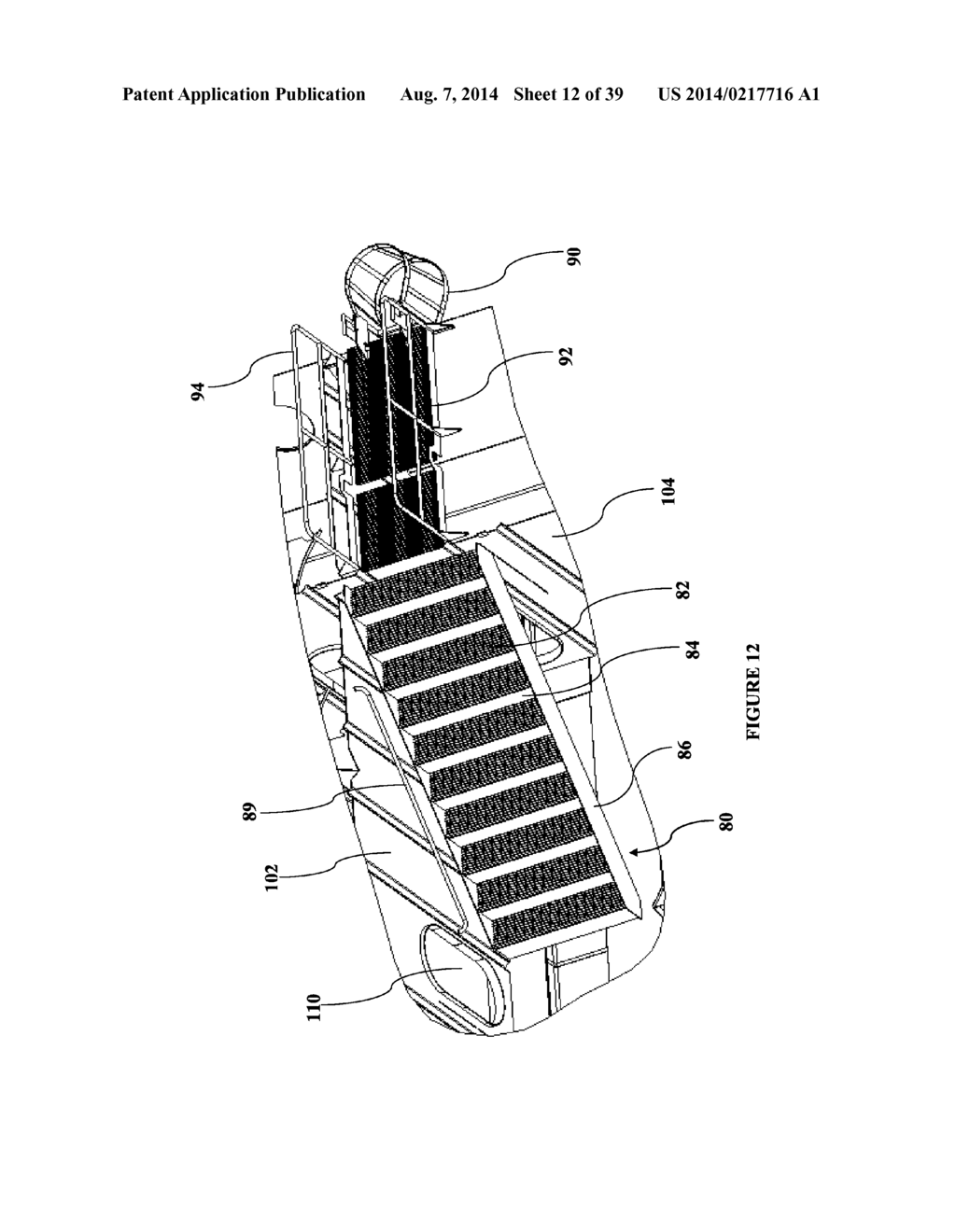 hight resolution of baffled fluid tank with stairway access diagram schematic and image 13