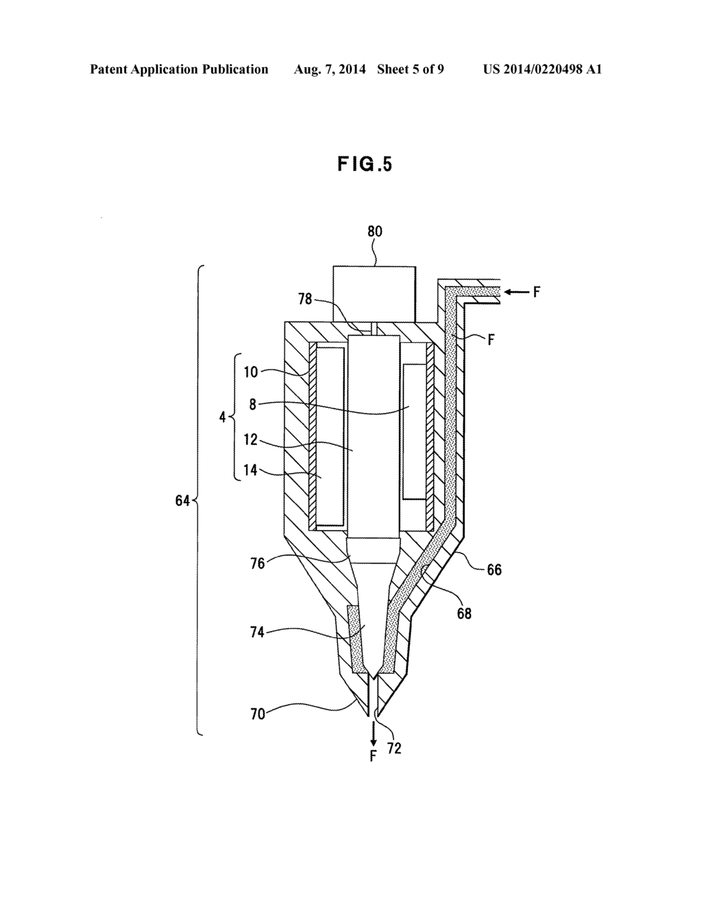 hight resolution of method for accelerating combustion apparatus thereof and heat engine diagram schematic and image 06