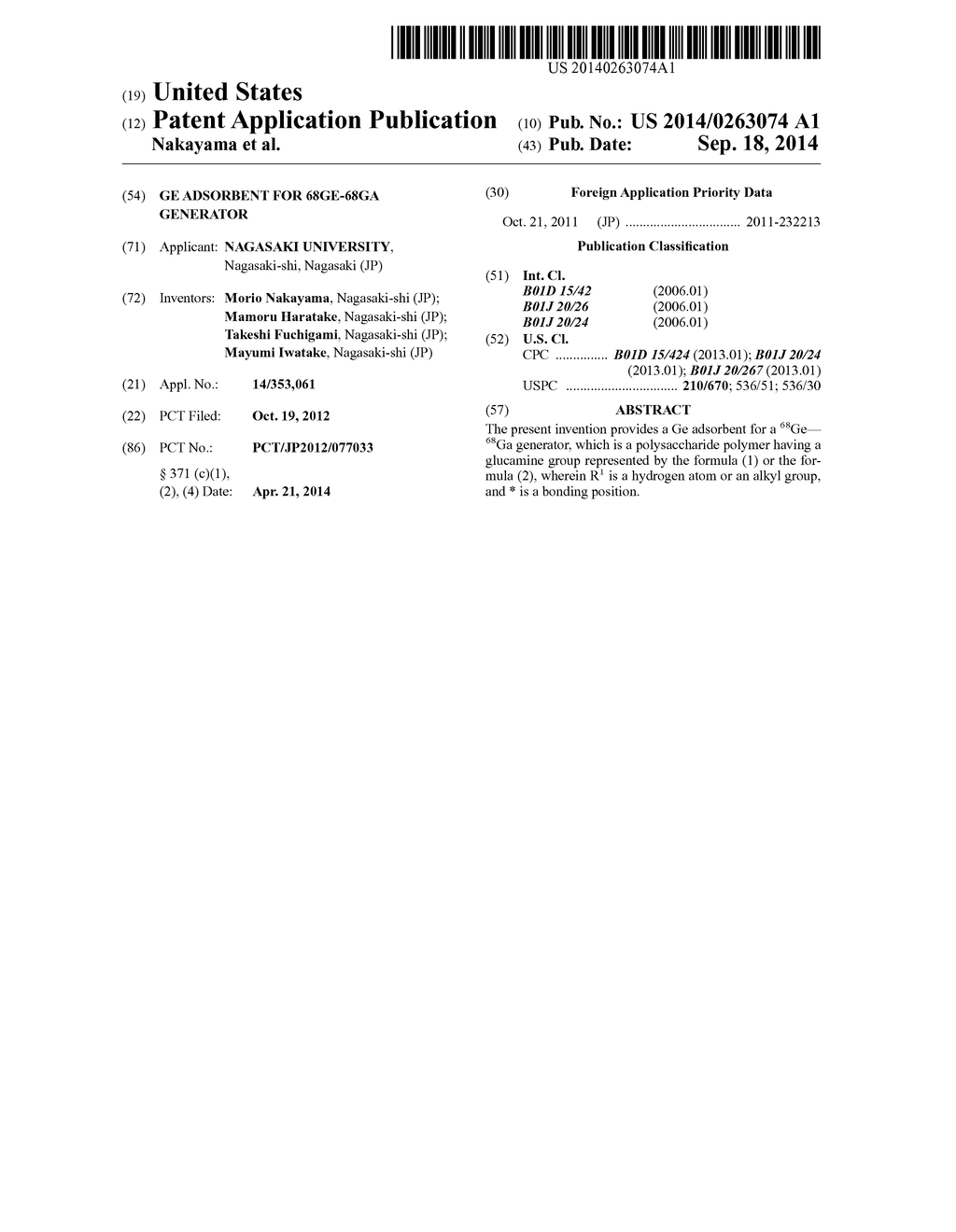 hight resolution of ge generator schematic
