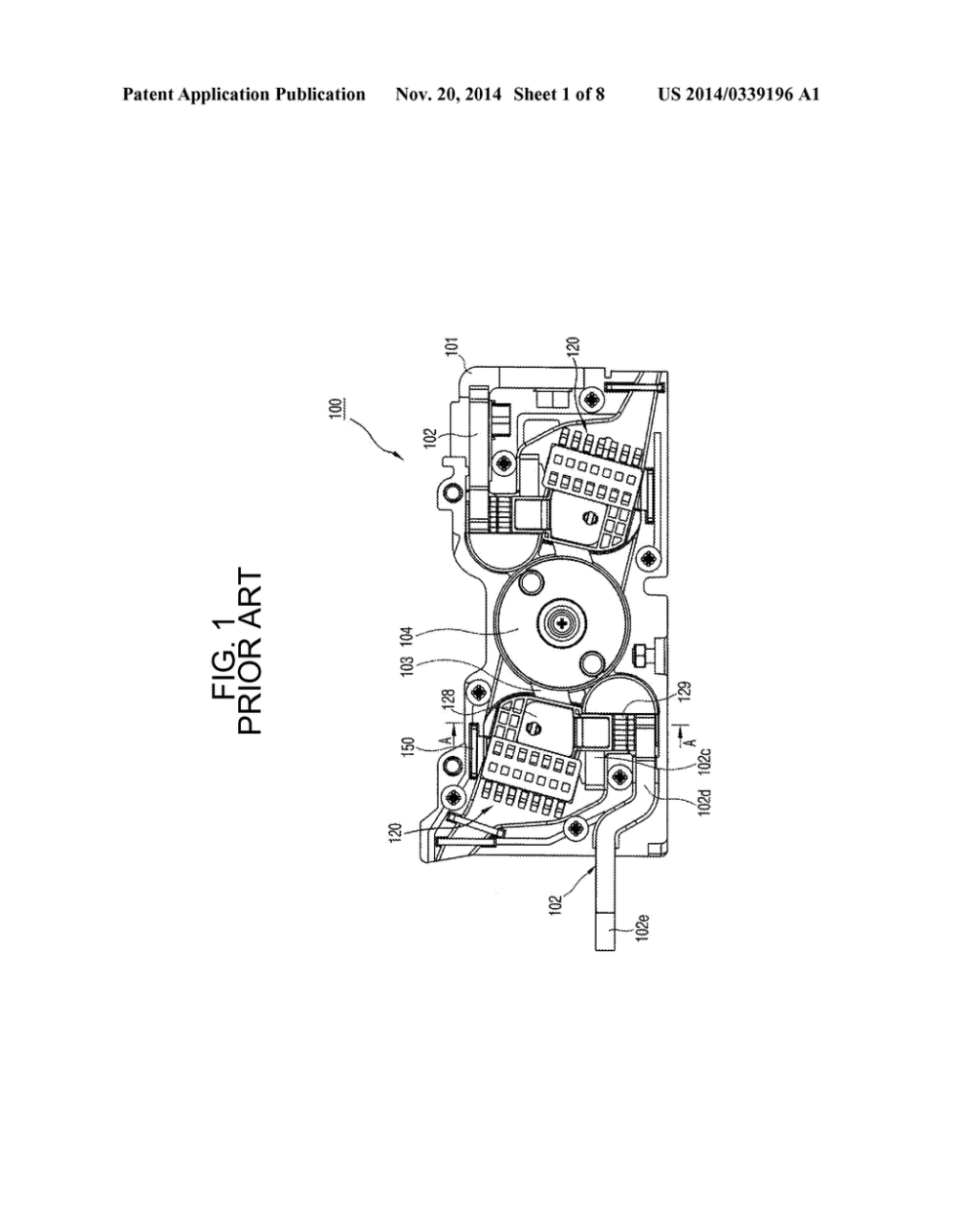 medium resolution of arc extinguishing unit for molded case circuit breaker diagram schematic and image 02