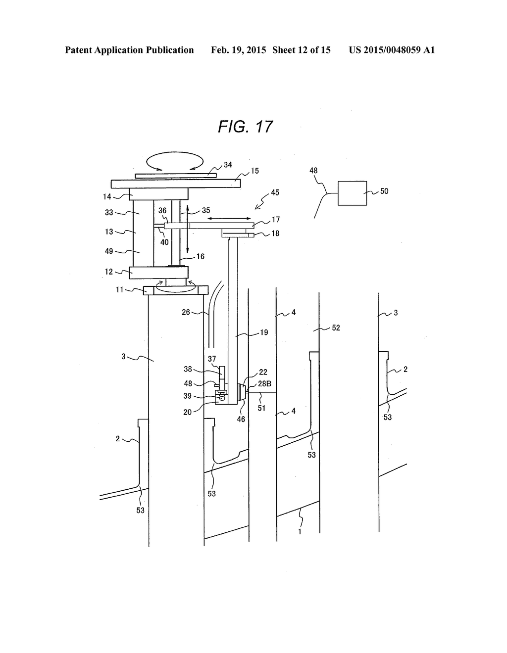 hight resolution of laser welding apparatus preventive maintenance method for reactor internal of nuclear power plant and laser cutting apparatus diagram schematic