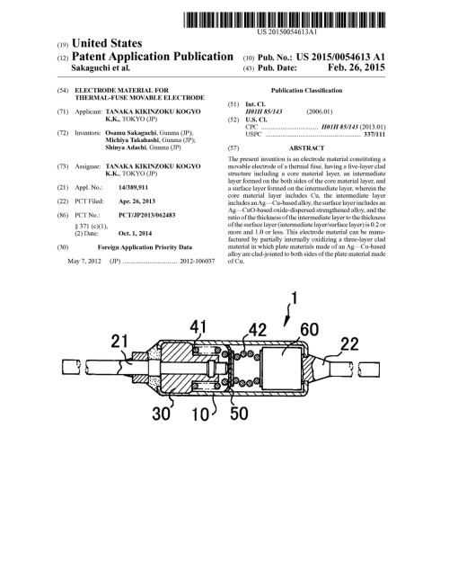 small resolution of electrode material for thermal fuse movable electrode diagram schematic and image 01