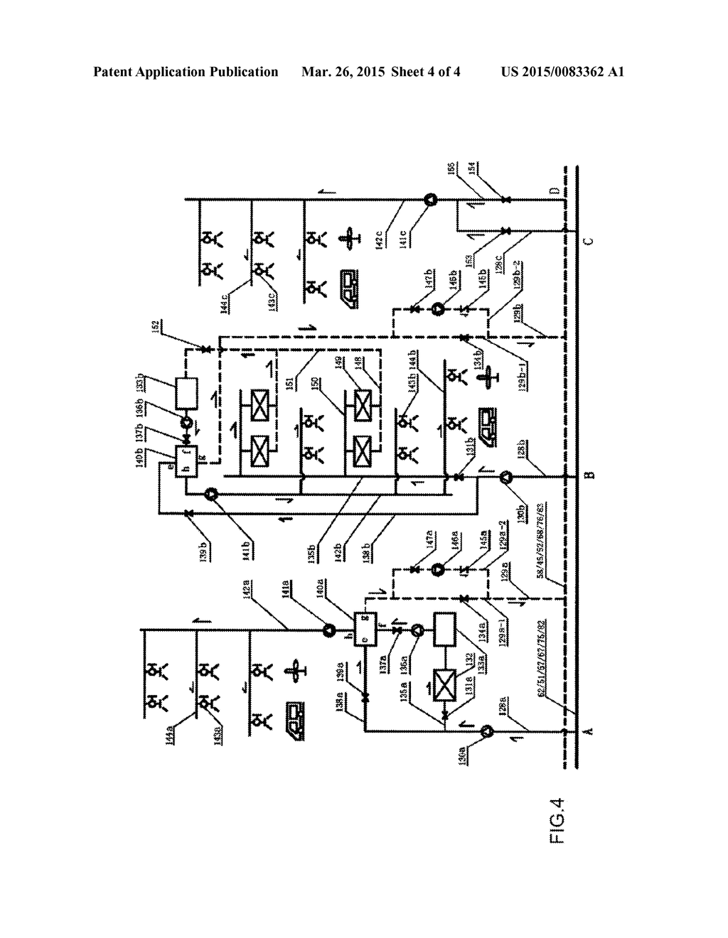 hight resolution of district public water supply pipe network system compatible for source side water for ground source heat pump system and reclaimed water diagram