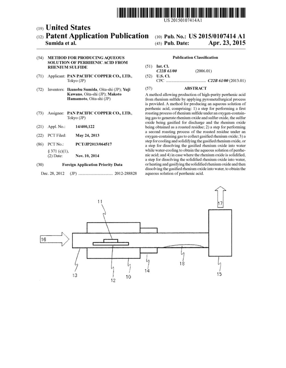 medium resolution of method for producing aqueous solution of perrhenic acid from rhenium sulfide diagram schematic and image 01