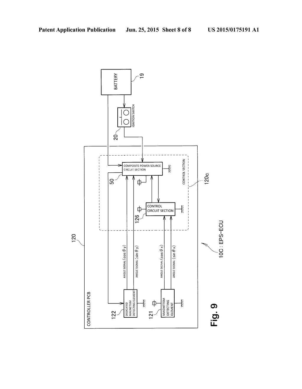 hight resolution of electronic control unit for electric power steering diagram schematic and image 09