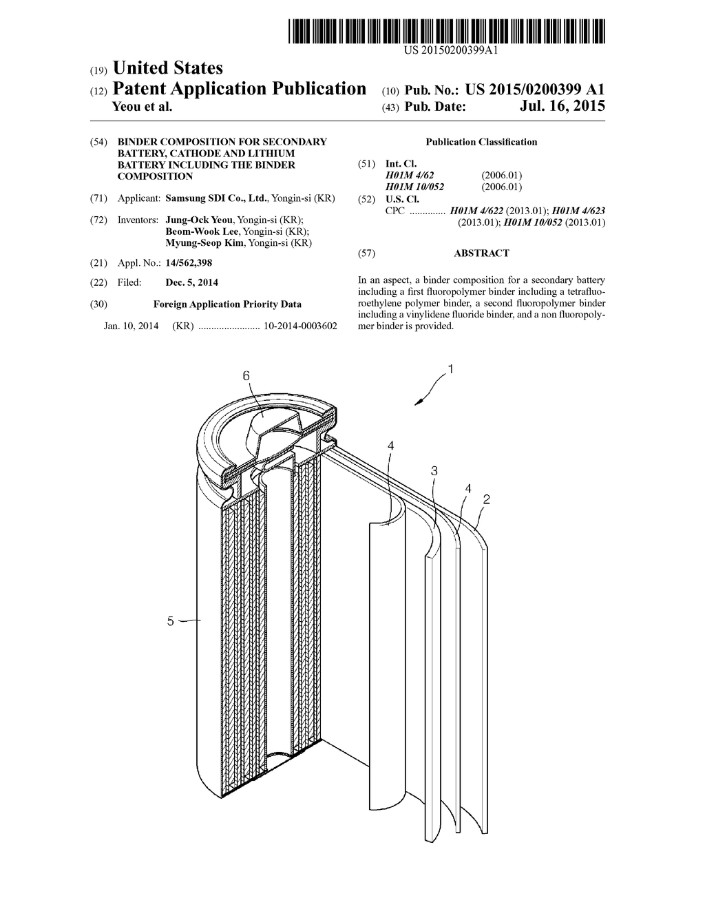 hight resolution of binder composition for secondary battery cathode and lithium battery including the binder composition diagram schematic and image 01