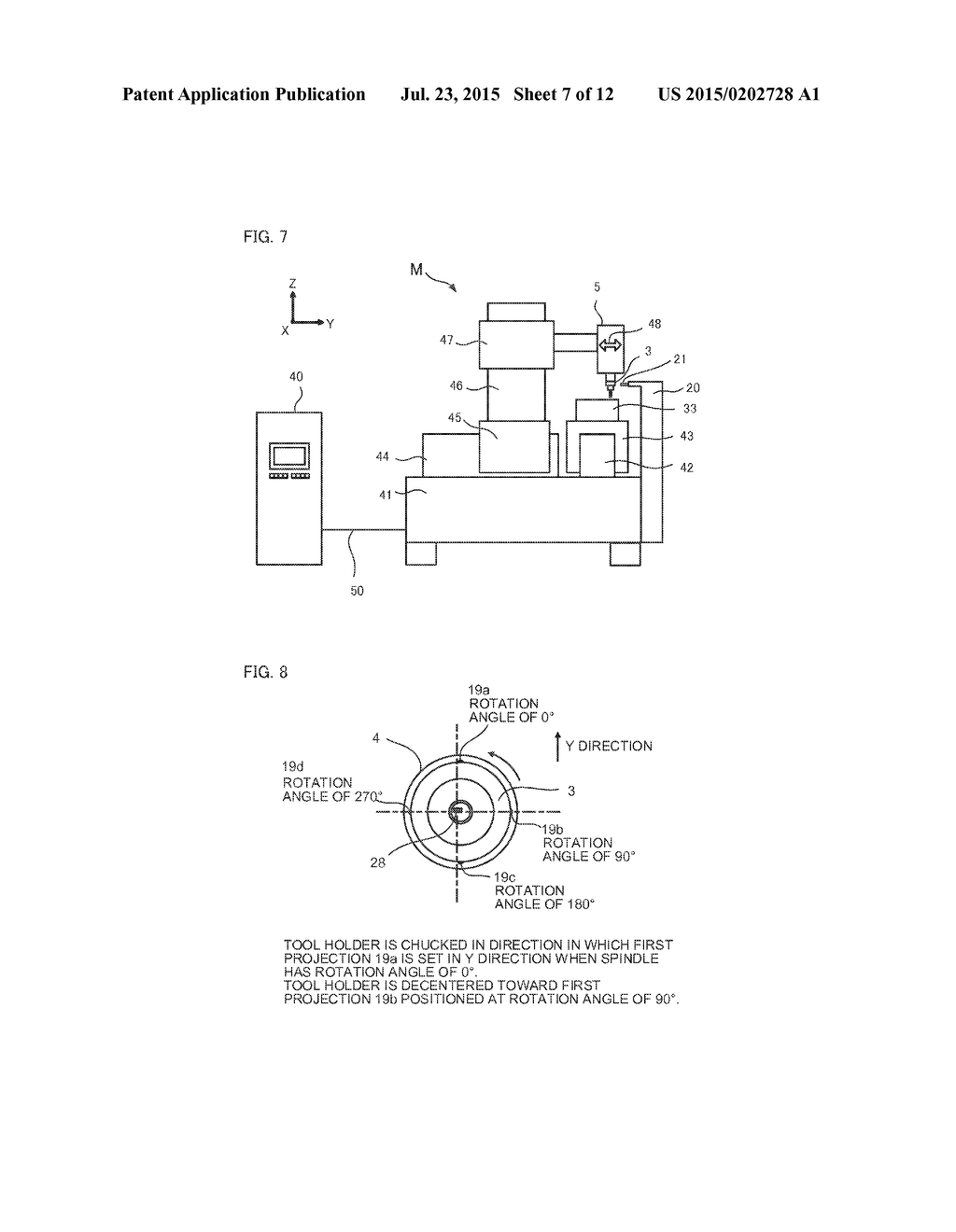 hight resolution of adjustment mechanism for rotation runout and dynamic balance of rotating tool diagram schematic and image 08