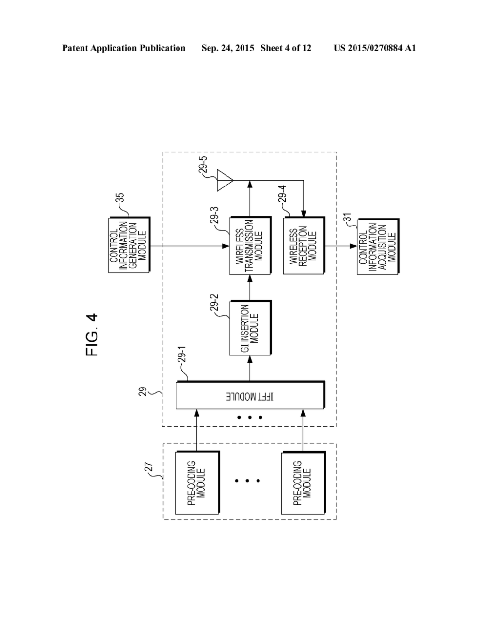 medium resolution of terminal device base station device wireless communication system reception method and integrated circuit diagram schematic and image 05