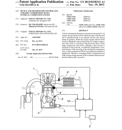 device and method for controlling variable compression ratio internal combustion engine diagram schematic  [ 1024 x 1320 Pixel ]