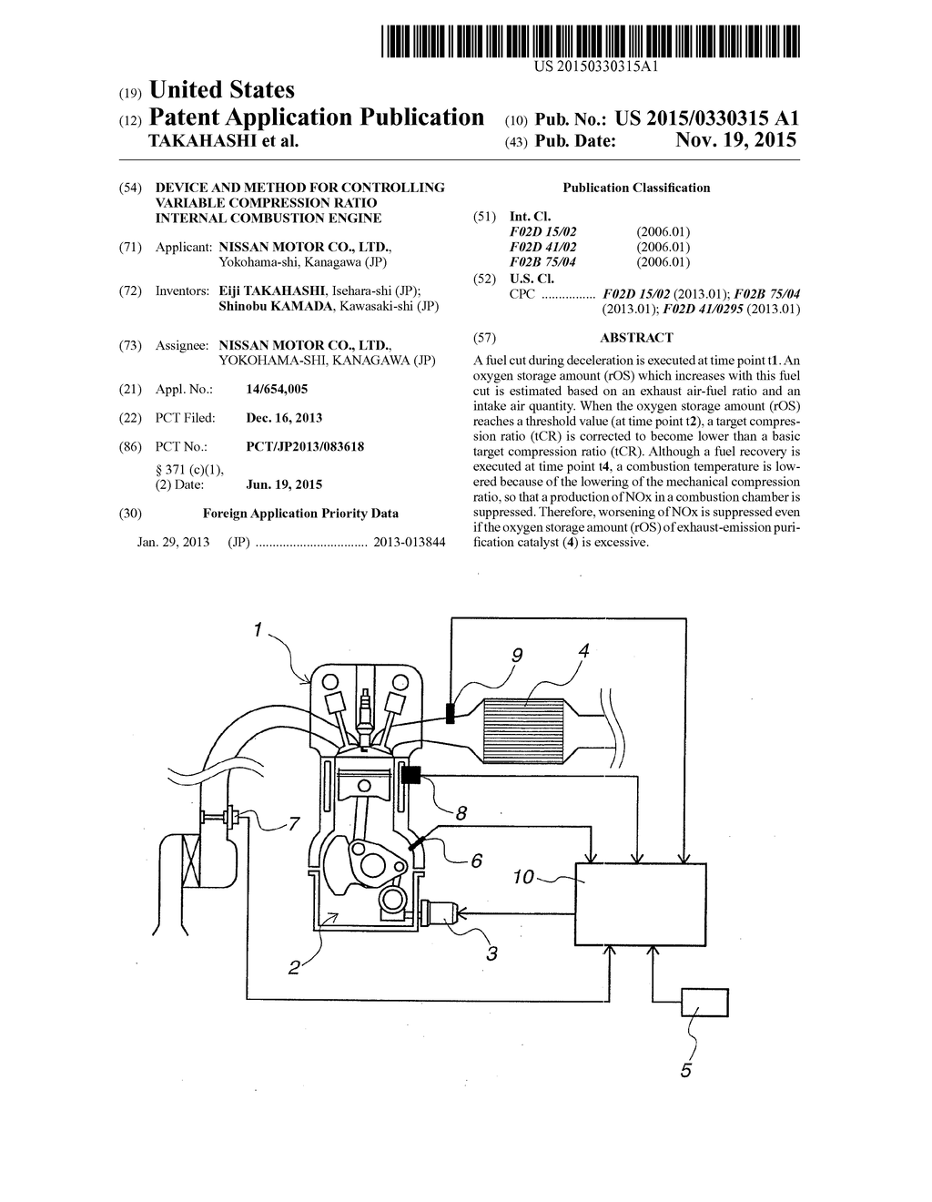 hight resolution of device and method for controlling variable compression ratio internal combustion engine diagram schematic