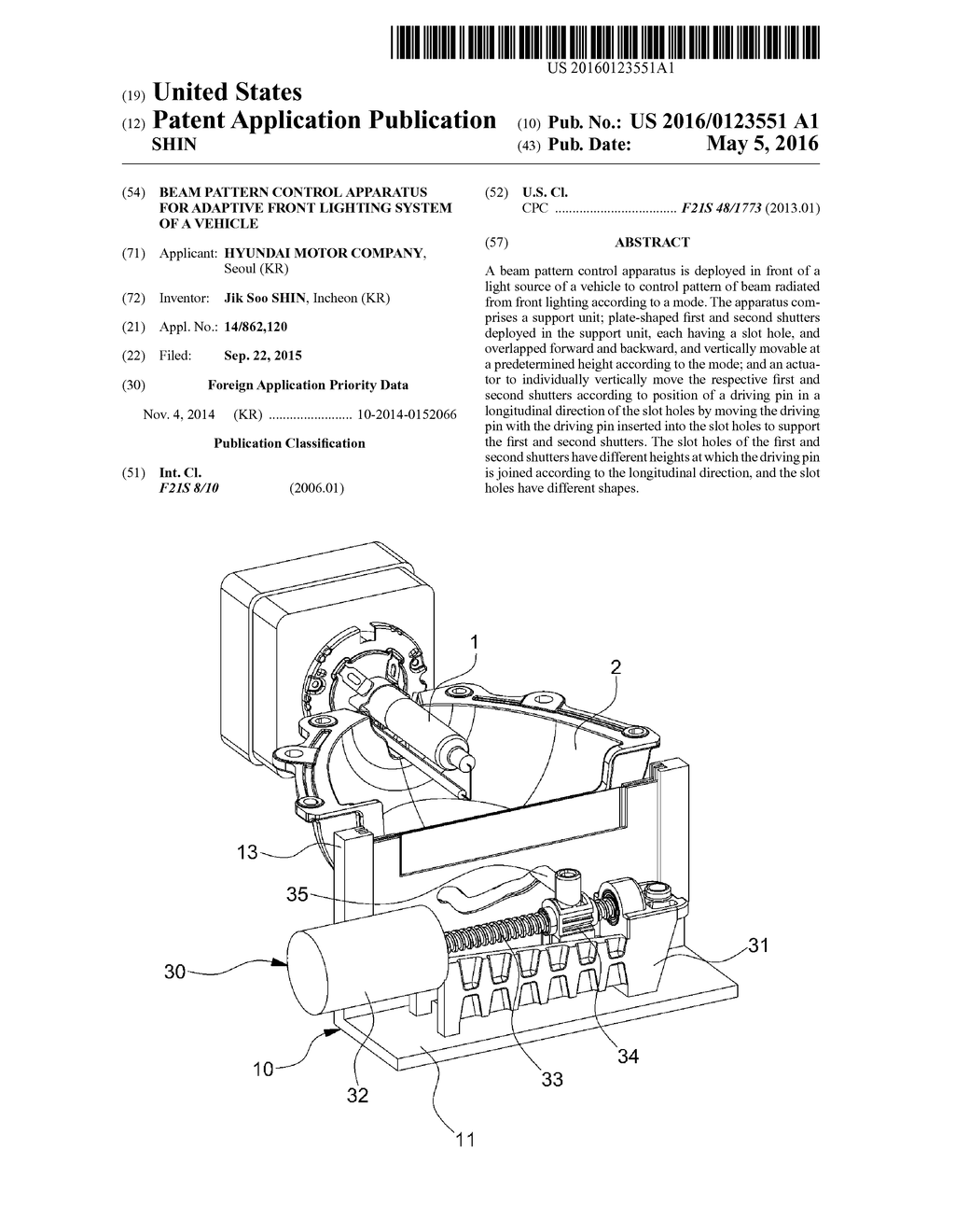 hight resolution of beam pattern control apparatus for adaptive front lighting system of a vehicle diagram schematic and image 01