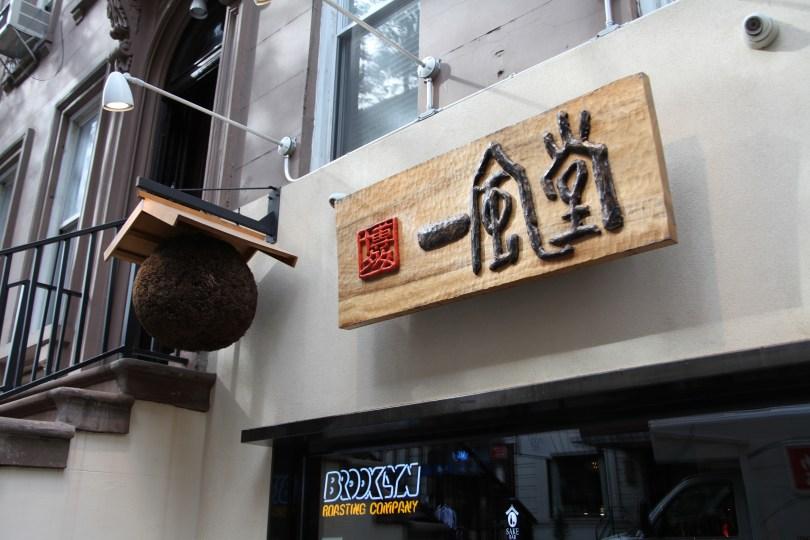 The World's First Clear Miso Ramen (Hakkaisan Day @ Ippudo NY)