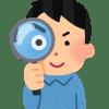 magnifier5_boy