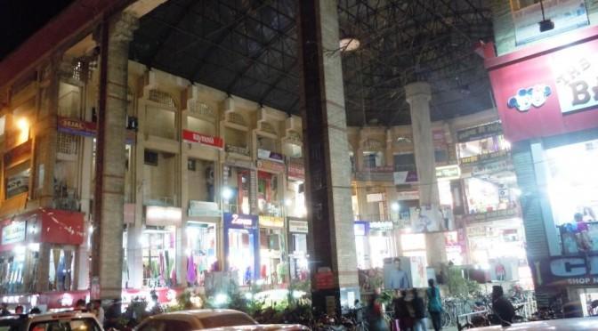 Khetan Market  Patna Local