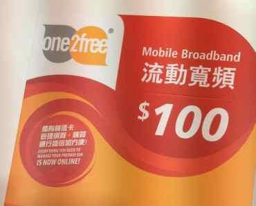 Buying Mobile Prepaid Card at HK Airport