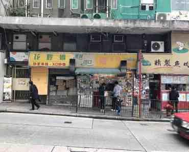 Lee Keung Kee North Point Egg Waffles