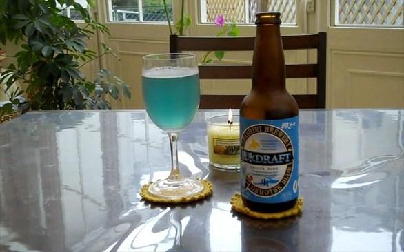 Η πιο... μπλε μπύρα του κόσμου! (pic)