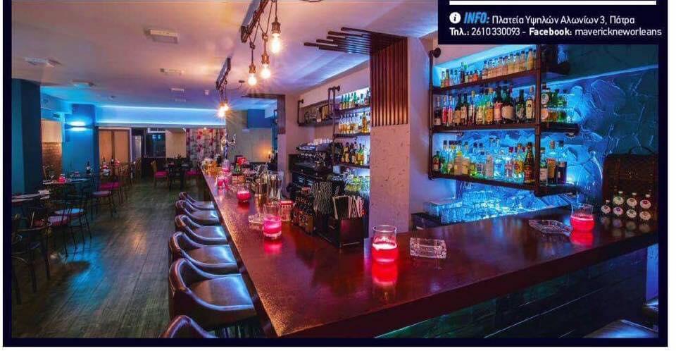 Αποτέλεσμα εικόνας για patra μπαρ