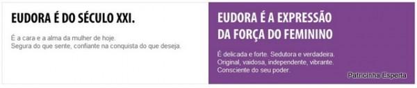 eudora2 e1315687719755 - Eudora - A Nova Marca do Grupo Boticário
