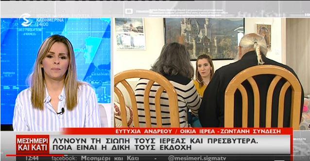 ουζγκορόντ dating