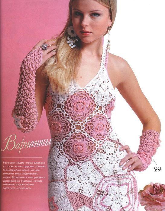 vestido de verano con guantes a crochet 2
