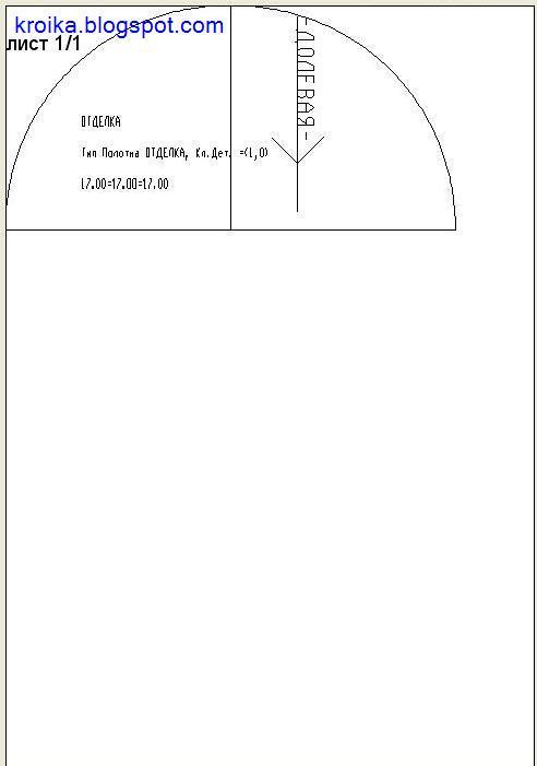 bolso cubo (2)